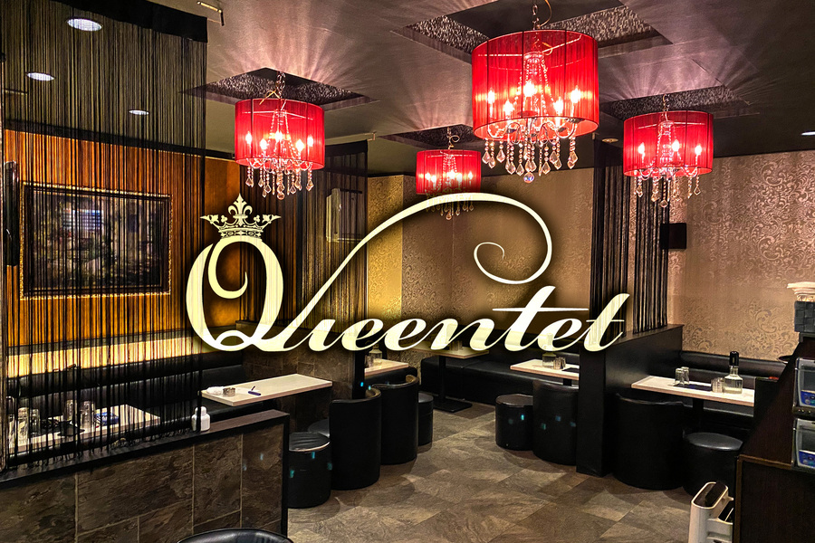 Queentet