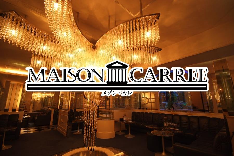 MAISON CARREE