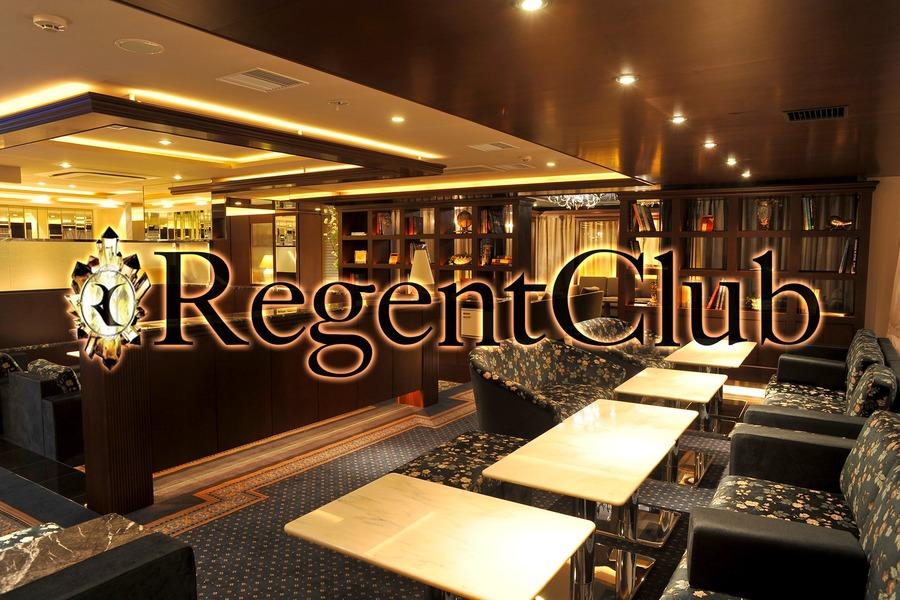 Regent Club