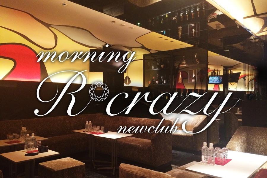 Morning R-crazy