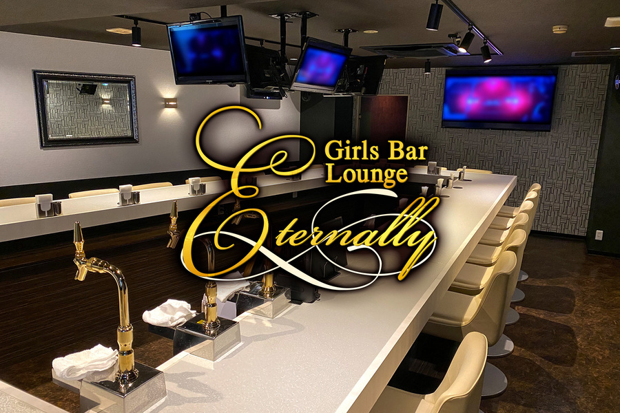 Girls Bar Lounge Eternally