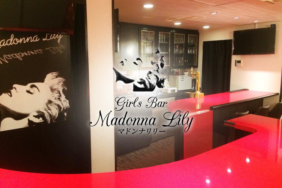Girls Bar Madonna Lily