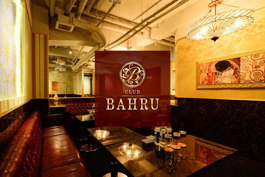 CLUB BAHRU