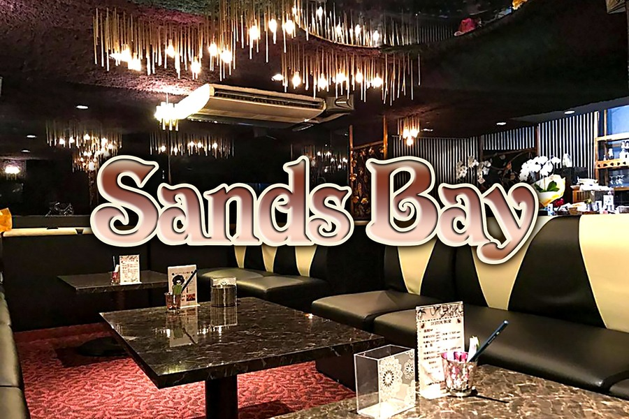 CLUB Sands Bay