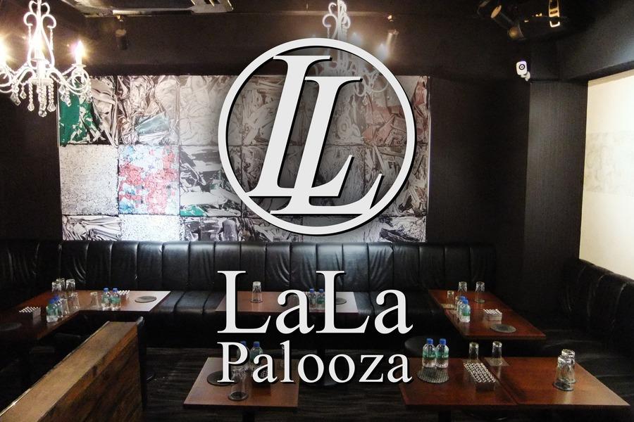 LaLa Palooza
