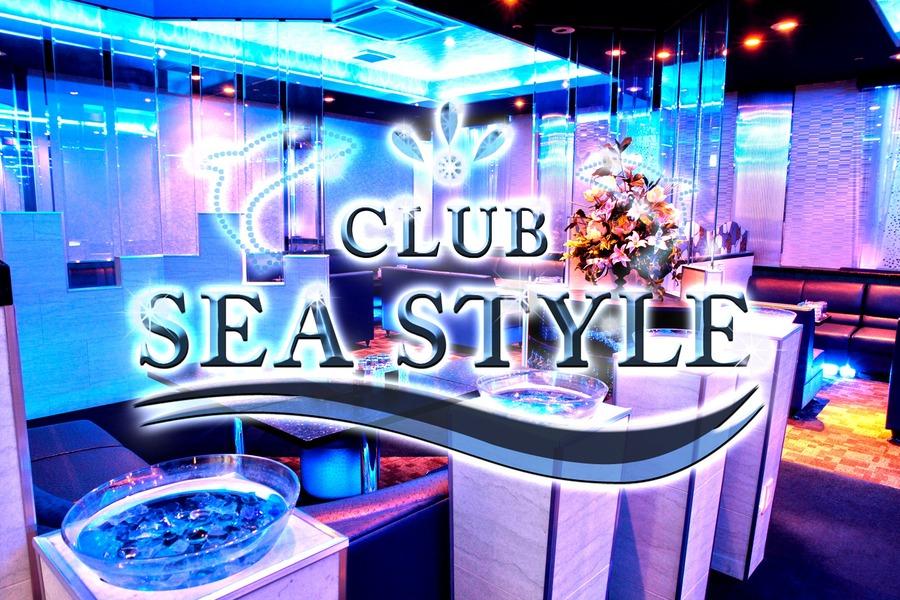 CLUB SEA STYLE