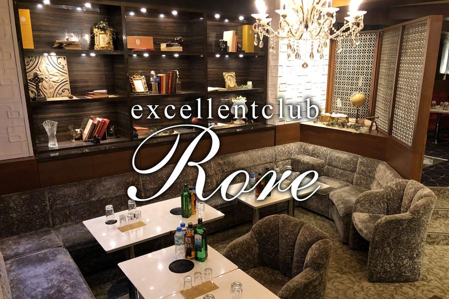 excellentclub Rore