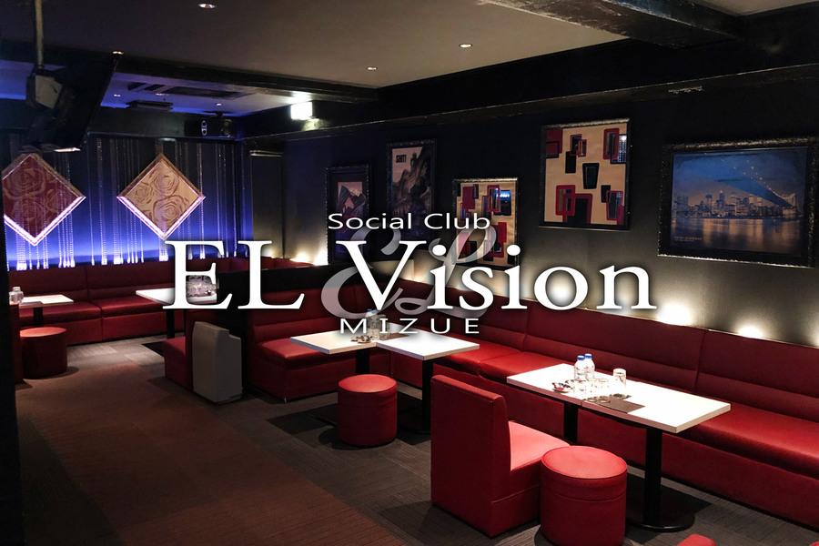 Social Club EL Vision