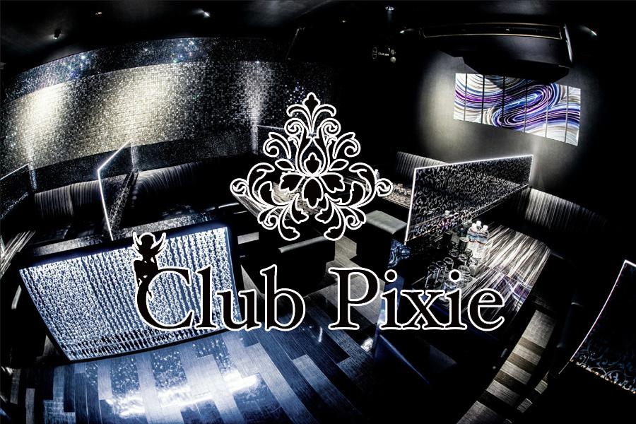 Club Pixie