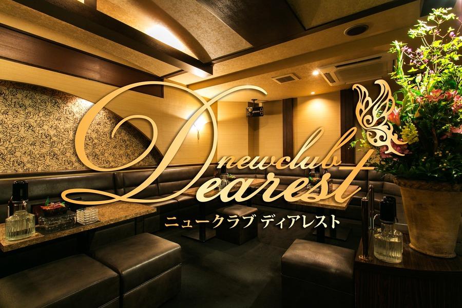 NEW CLUB Dearest