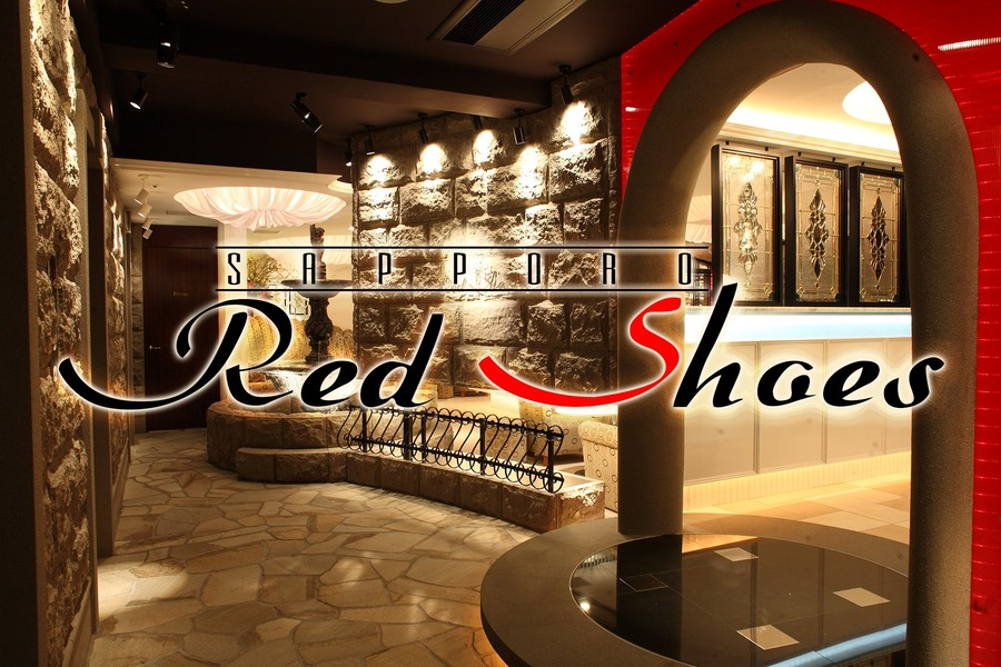 SAPPORO Red Shoes