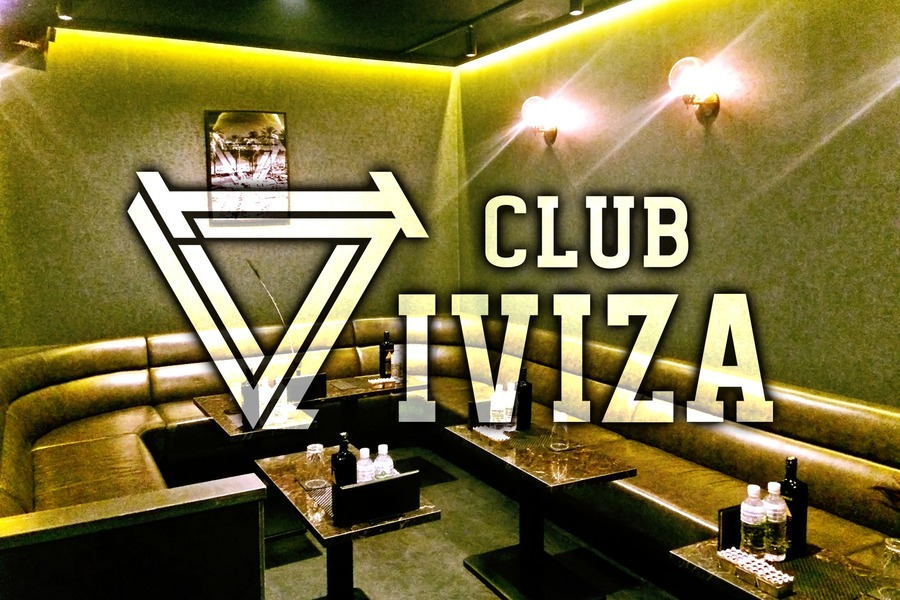 CLUB IVIZA
