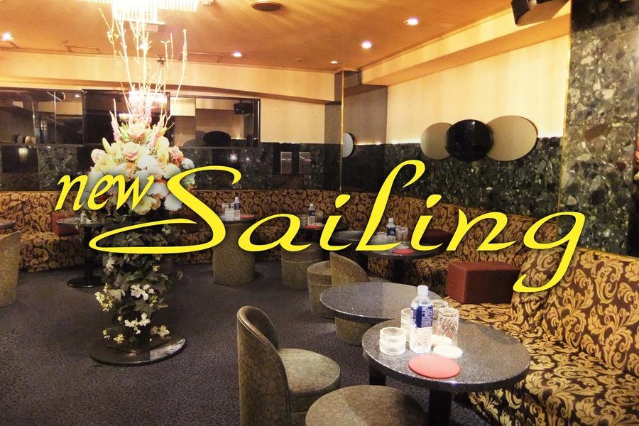 New Sailing