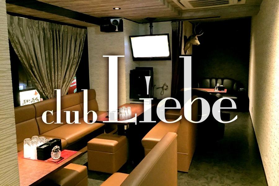 club Liebe