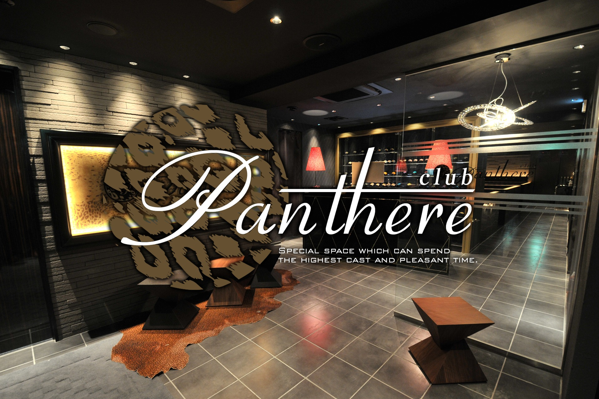 club Panthere
