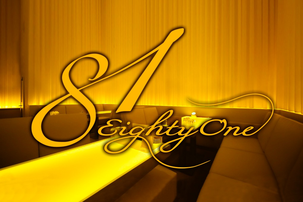 81-Eighty One-