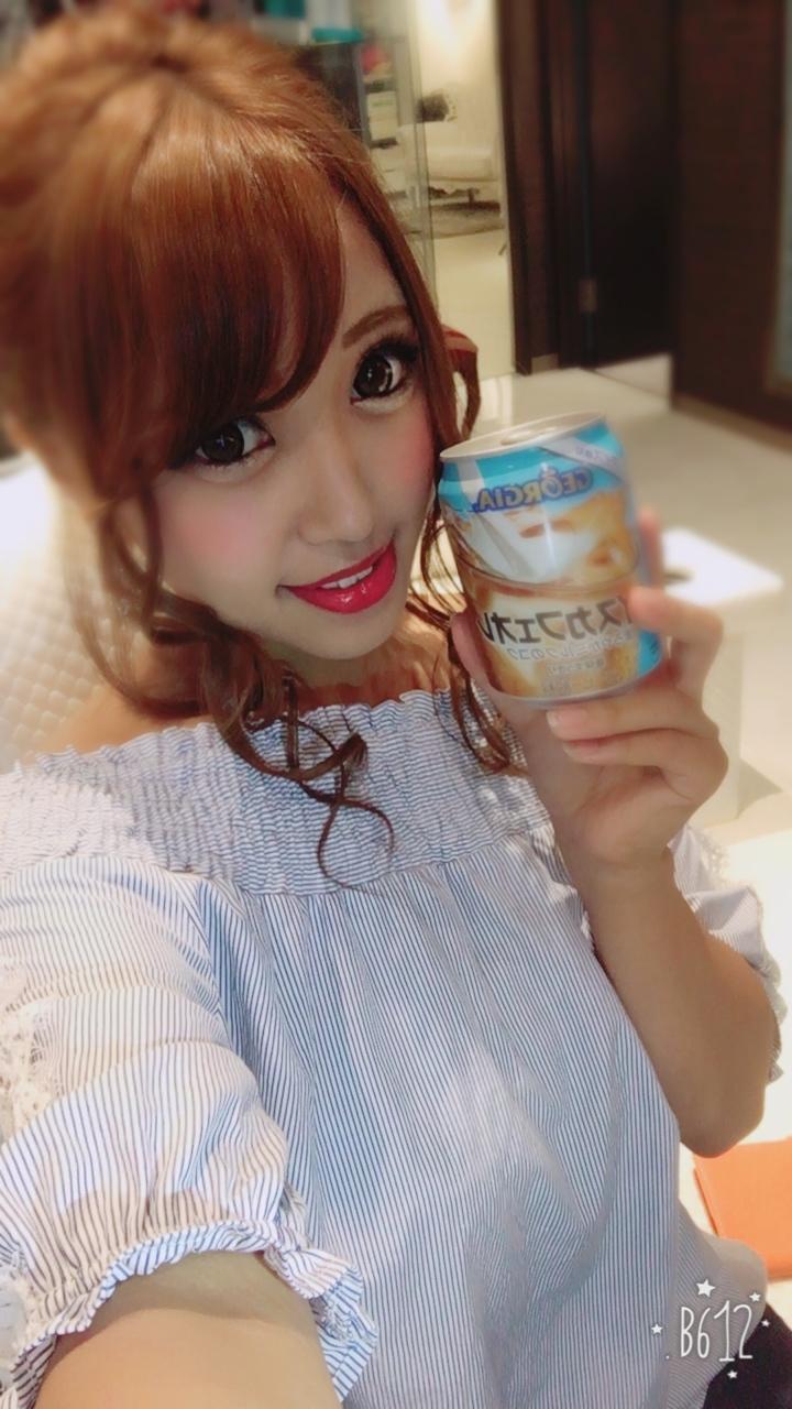 桜咲 愛梨