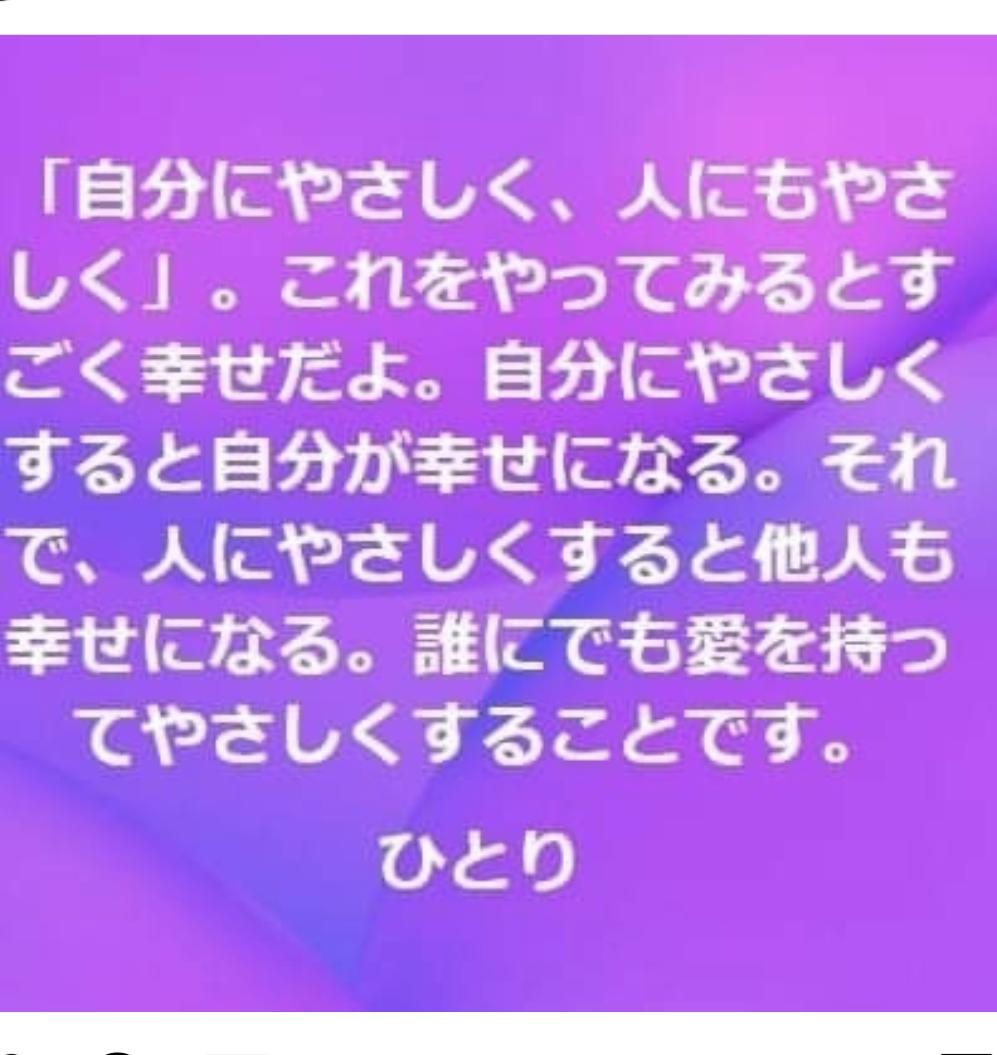 藤本 祐子ママ