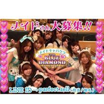 CLUB BLUE DIAMOND