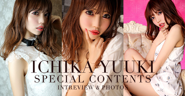 ichika interview