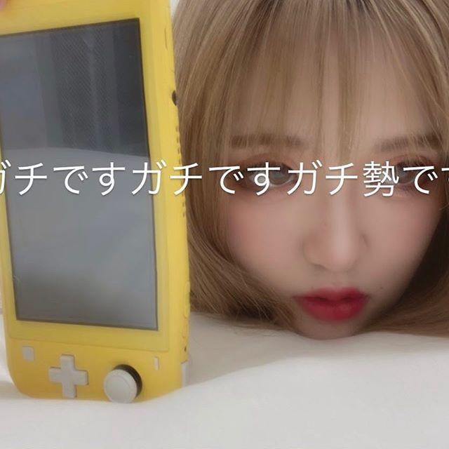愛紗 ひな