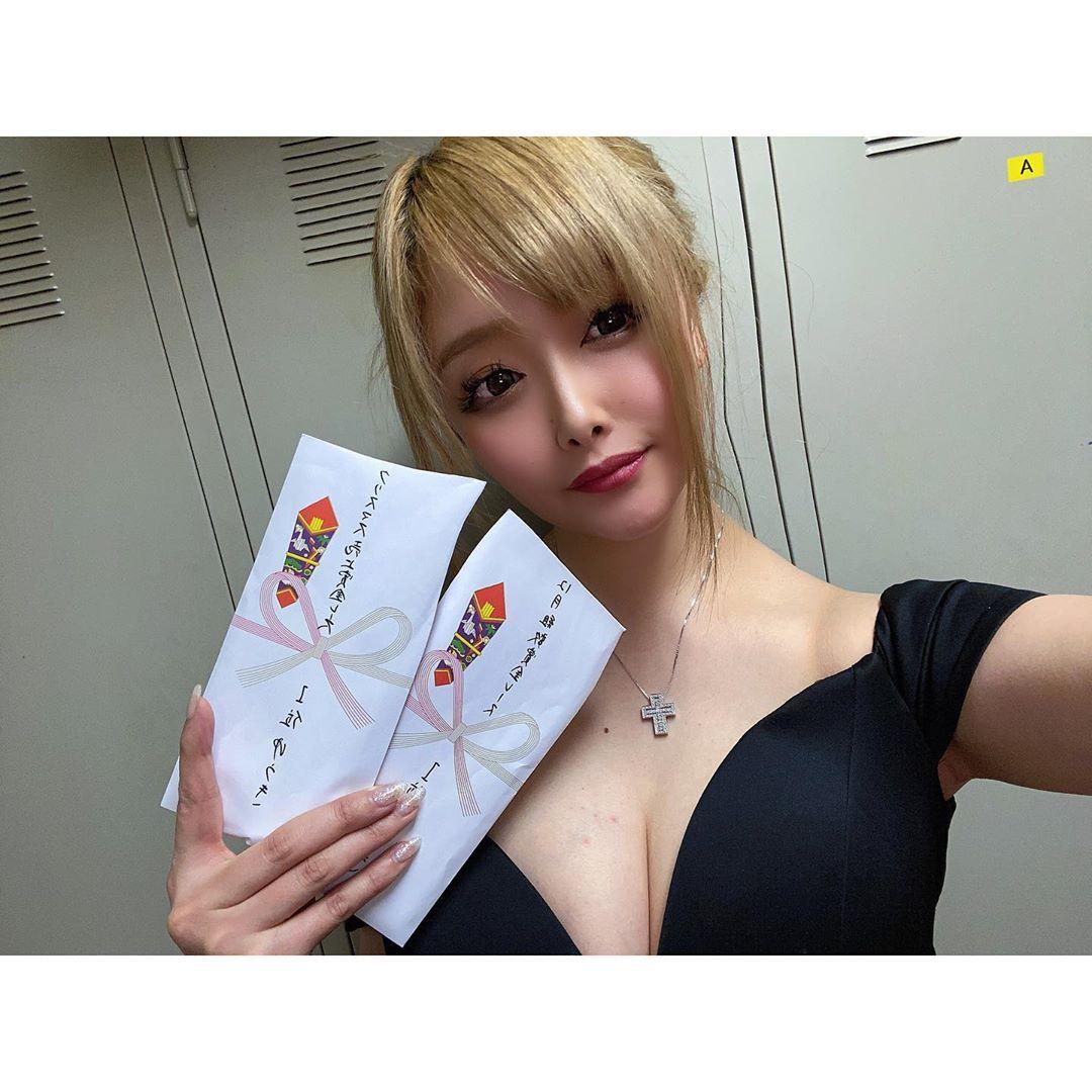 愛斗 夢希