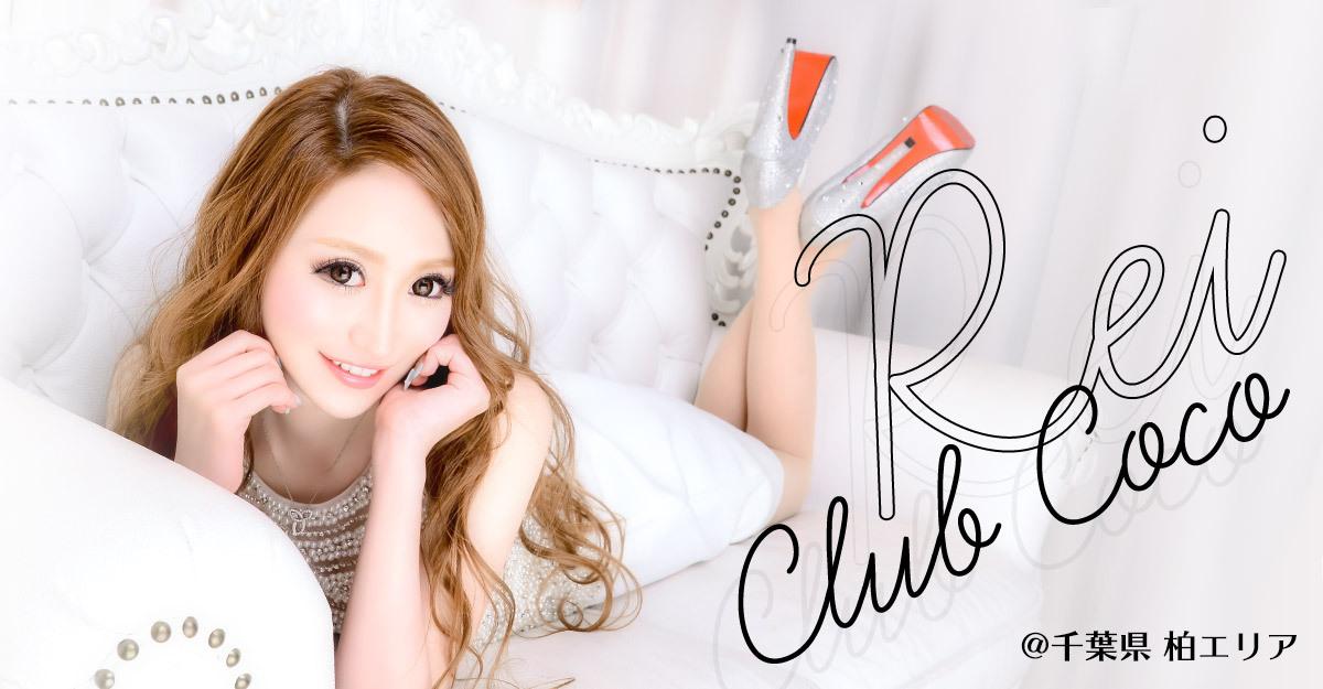 Cover Girl Rei